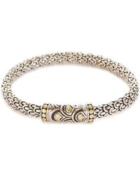 John Hardy 'legends Naga' Silver Gold Small Bracelet - Metallic