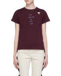 7d47351fb4d417 tu-es-mon-tresor-Red-im-Dying-To-See-You-Bead-Slogan-T-shirt.jpeg