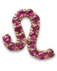 Loquet London - 18k Rose Gold Ruby Zodiac Charm - Leo - Lyst