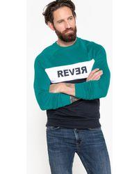 La Redoute - Crew Neck Sweatshirt - Lyst