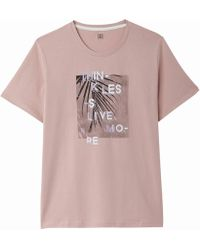 La Redoute - Crew Neck T-shirt With Motif On Front - Lyst
