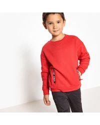 La Redoute - Sweatshirt With Printed Zips, 3-12 Years - Lyst