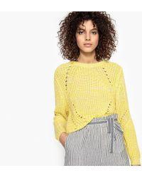 Suncoo - Paul Cotton Chunky Knit Jumper/sweater - Lyst