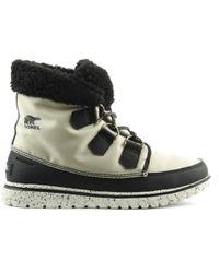Sorel Cozy Carnival Beige Lace Up Sporty Fleece Lined Boot - Black