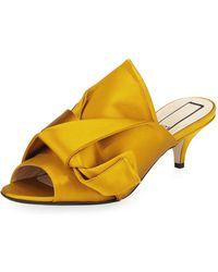 b98b0e02762d8 Lyst - Women s N°21 Shoes