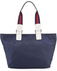 Neiman Marcus - Kaia Medium Zip-top Nylon Tote Bag - Lyst