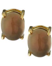 Roberto Coin - 18k Gold Doublet Stud Earrings Smoky Quartz - Lyst