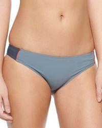Marc Jacobs - Jess Galactic Sporty Swim Bottom - Lyst