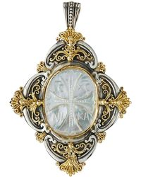 Konstantino Mother-of-pearl Carved Cross Pendant - White