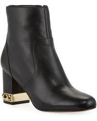 Karl Lagerfeld Sonia Side-zip Leather Booties - Black
