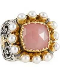 Konstantino - Amphitrite Cushion Guava Agate & Multi-pearl Statement Ring - Lyst