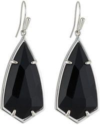 Kendra Scott Carla Statement Earrings - Black Glass