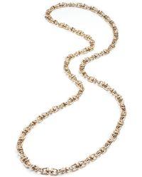 Eddie Borgo Small Swivel Link Necklace 40 - Metallic