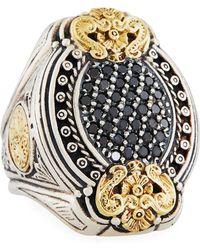 Konstantino - Asteri Ornate Oval Pave Black Diamond Ring - Lyst
