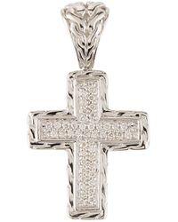 John Hardy Small Square Diamond Pave Cross Pendant - Metallic