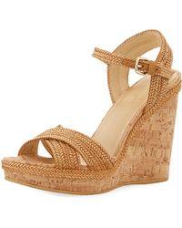 Stuart Weitzman Minx Woven Cork Wedge Sandals - Natural