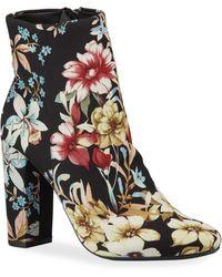 Neiman Marcus Bucasia Floral-print Booties - Multicolour