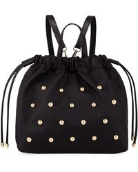 Neiman Marcus - Trooper Studded Nylon Backpack - Lyst