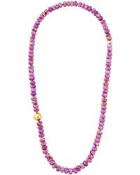 Nest - Jasper Necklace W/ Hammered Beads Purple - Lyst