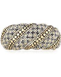 John Hardy - 18k Jaisalmer Dot Twist Cuff - Lyst