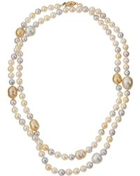 Belpearl Long Multicolour Akoya & South Sea Pearl Necklace - Brown