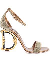 782804d9991827 Lyst - Giuseppe Zanotti Baroque Leaf Sandals in Metallic