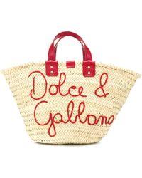 Dolce & Gabbana Raffia Bucket Bag - Natural