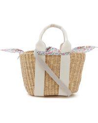 Muuñ Mini Caba Woven Straw And Hannah Fay Print Cotton Tote Bag - Multicolour