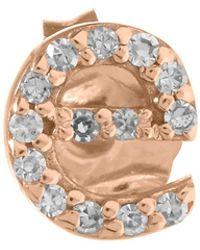 KC Designs - Rose Gold Diamond E Single Stud Earring - Lyst