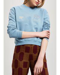 Paloma Wool Hotel Paloma Logo And Face Print Sweater - Blue