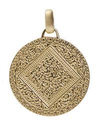 Monica Vinader Gold Vermeil Mini Marie Pendant Charm - Metallic