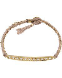 Brooke Gregson Gold Diamond Bar Silk Chain Bracelet - Metallic