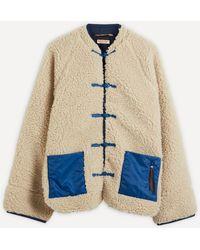Kapital Makanai Fleece Jacket - Multicolour