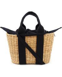 Muuñ Mini Caba Woven Straw And Cotton Tote Bag - Black