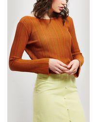Paloma Wool Ciudad Scoop Neck Stripe Knit - Orange