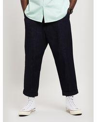 Beams Plus 2 Pleat Denim Trousers - Blue