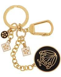 Liberty | Iphis Enamel Chain Keyring | Lyst
