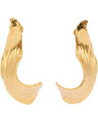 Oscar de la Renta Gold-tone Molten Leaf Clip-on Earrings - Metallic