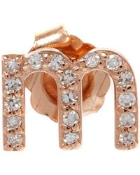 KC Designs - Rose Gold Diamond M Single Stud Earring - Lyst