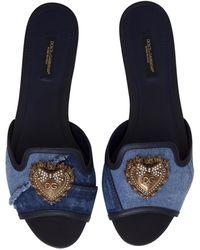 Dolce & Gabbana Devotion Mule In Denim - Blue