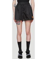 Prada - Nylon Logo Shorts In Black - Lyst