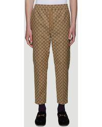 Gucci GG Logo Jacquard Track Pants - Natural