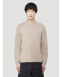 Acne Studios Peele Melange Knitted Jumper - Brown