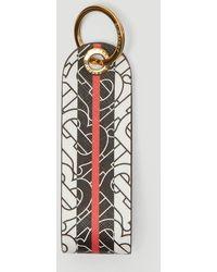 Burberry Monogram Stripe E-canvas Key Ring - White