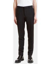 Aiezen Men's Tailored Wool Pants In Black