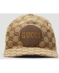 Gucci - GG Logo Baseball Cap - Lyst