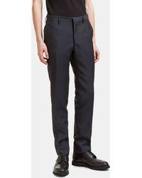 Aiezen Men's Tailored Pants In Gray