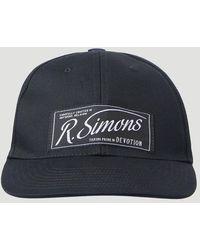 Raf Simons Devotion Baseball Cap - Black