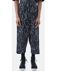 MariusPetrus - Men's Graphic Print Track Pants In Black And White - Lyst