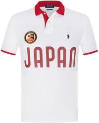 Polo Ralph Lauren - Polo-Shirt Custom Slim Fit - Lyst